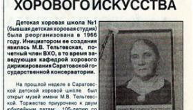 Областная еженедельная газета
