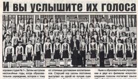 газета Репортер № 14 (791) от 16.04.2008г.