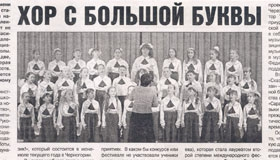 газета Репортер № 21 (1053) от 12.06.2013г