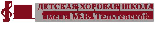 МБУДО